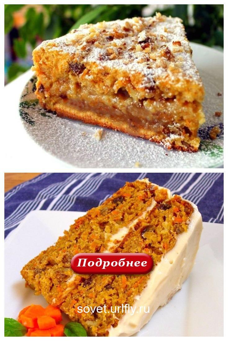 Морковный торт для желающих похудеть