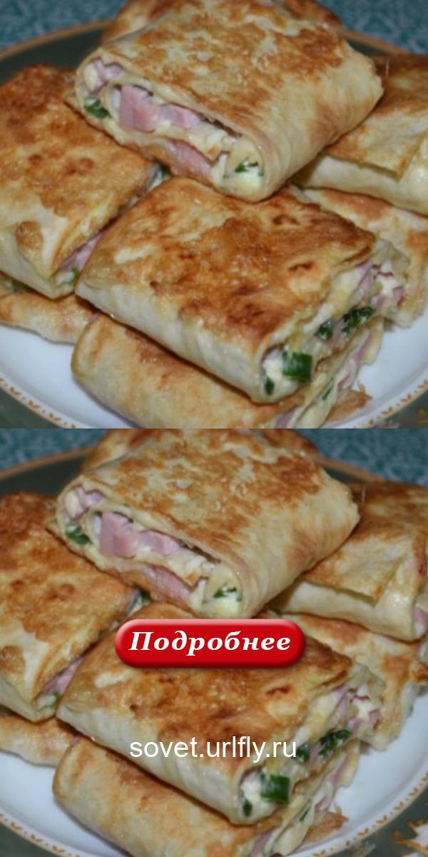 Жареный лаваш с колбасой и сыром — простая, но очень вкусная закуска, которая никого не оставит равнодушным.
